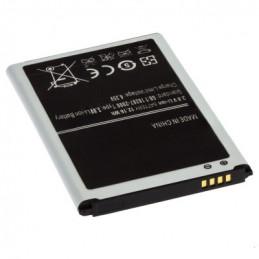 Samsung Galaxy Note 3 Akku - 2300mAh - Batterie Battery